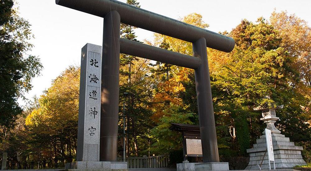 北海道 北海道神宮